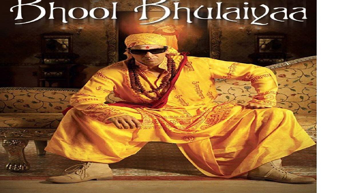 Bhool Bhulaiyaa (2007) Full Movie Download Pagalworld