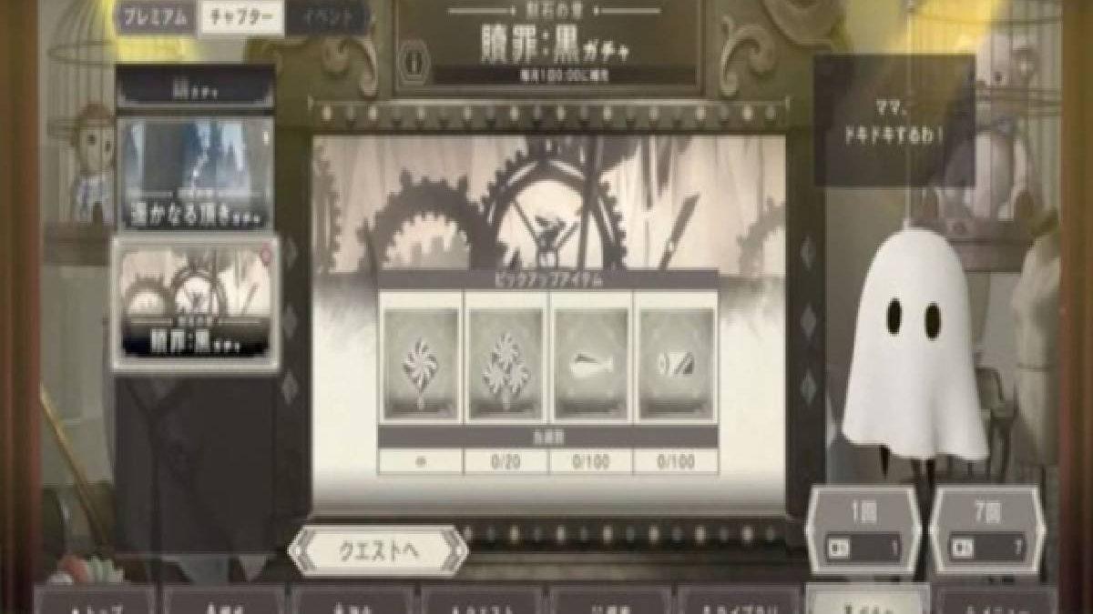 Best Emulator To Play NieR Reincarnation